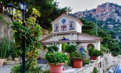 Monastery Of St. George Selinaris
